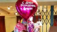 Детский фонтан из шаров с надписью