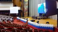 Украшение шарами сцены киноконцертного зала