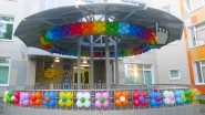 Украшение детского сада шарами