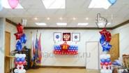 Украшение офиса компании к 23 февраля