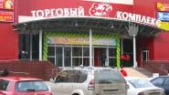 Украшение торгового центра к 8 марта
