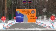 Украшение шарами открытия музея и памятника МЧС