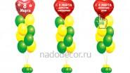 Фонтан из шаров «Весенний» к 8 марта: В-1.8м, 1790 руб./шт.