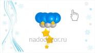 Люстра «Новогодняя ночь», В-1метр, 470руб