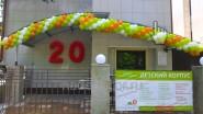 Украшение фасада компании шарами на юбилей