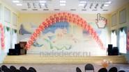 Украшение сцены школьной столовой