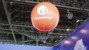 Большой шар двухметровый шар