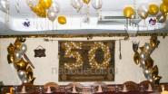 Украшение зала шарами к 50 летию