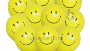 Облако шаров - улыбок «Смайлы», высота-1.3 метра: 1790руб