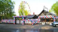 Оформление плетеной гирляндой городского праздника