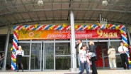 Украшение торгового центра к 9 мая