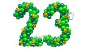 Цифры из шаров «Офицерские»: 2990р. (за 2 шт.) В=1,1м.