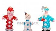 - Дед Мороз<br />- Снегурочка<br />- Снеговик<br />- доставка, Москва<br />6030р