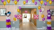- Две фигурки<br />- 50 шаров под потолок<br />- арка 6 метров<br />- три цветочка<br />- доставка по Москве<br />Цена: 5480р.-