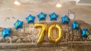 «С юбилеем 70 лет» из воздушных шаров
