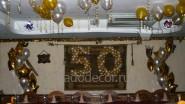 Цифры из воздушных шаров «50»