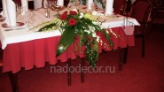 Бело-красная цветочная композиция
