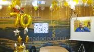 Оформление зала к Дню рождения дедушки