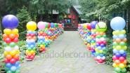 Украшение усадьбы шарами ко Дню рождения