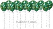 Гелиевый воздушный шар к 23 февраля «Хаки»: 73руб-. за шт