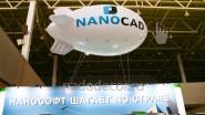 Дирижабль «Nanocad» на выставке
