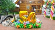 Цветочная поляна на День рождение