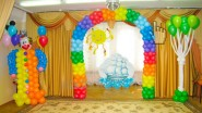 - Клоун<br />- Берёзка<br />- 50 шаров под потолок<br />- Арка 8 метров<br />- Доставка по Москве<br />Цена: 9990р.-