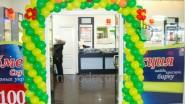 Арка с бабочками - Украшение магазина к 8 марта
