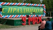 http://nadodecor.ru/node/1298