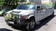Комплект для оформления лимузина на свадьбу: 11200 руб.