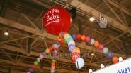 Большой шар 2 метра, с гелиевыми гирляндами