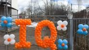 Буквы из шаров на воротах загородного дома