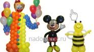 Фигуры: Клоун- 2390 руб. Микки Маус- 1290 руб. Пчёлка- 740 руб.