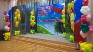 Украшение сцены баннером ко Дню России