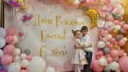 Фотозона из шаров на День рождения ребенка