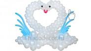 Композиция «Лебеди» из шаров: В-1,3м., Ш-1,8м.: 3900р.