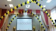 Украшение актового зала школы на выпускной