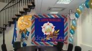 Украшение офиса к 9 мая: шары, банер 1,5х2м: 7950р