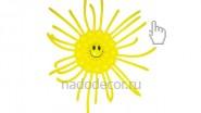 Солнышко из шаров, высота-1.5м: 1990р