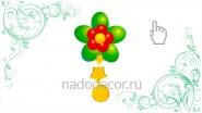 Цветочек «Рождественский», В-1метр, 260руб