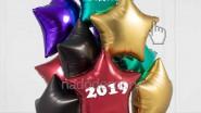 Шары звезды новогодние 2019