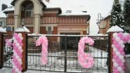 Украшение шарами ворот коттеджа ко Дню рождения