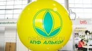 Желтый виниловый шар