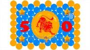 Панно к Дню рождения мужчины «Зодиак», Ш-1.6м: 5900р.