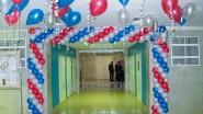 Украшение школы к Дню конституции России