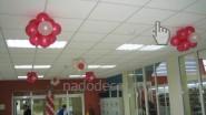 Украшение шарами супермаркета