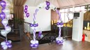 Арка «Нежные чувства» в фиолетовой гамме