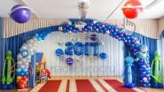 Украшение выпускного в детском саду, тема «Космос»