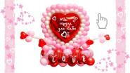 Сердце- Валентинка из шариков  «Моё сердце»: Ш-1.5м, 3990 р.