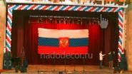 Украшение сцены ко Дню России
